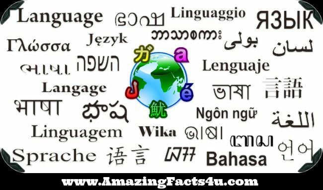 Language Amazing Facts